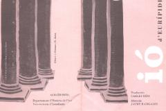 177-I¢-1993-FDRS-1